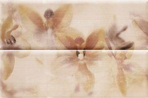 Deni Naranja/Choco Decor Set