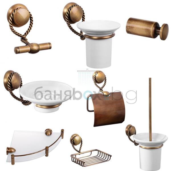 Аксесоари за баня Antik ретро аксесоари за баня