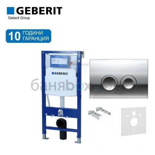 Geberit Duofix Delta 21 Chrome