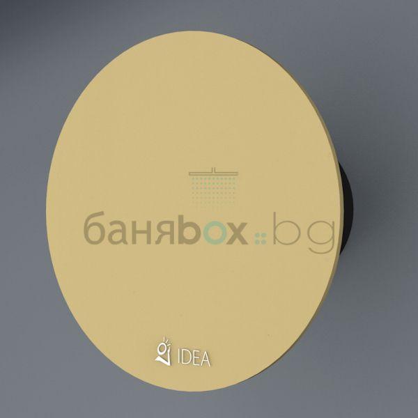 Idea вентилатор за баня бежов O 1014