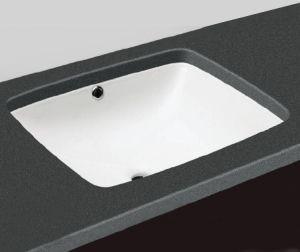 Мивка за вграждане под плот Klasik 55 правоъгълна
