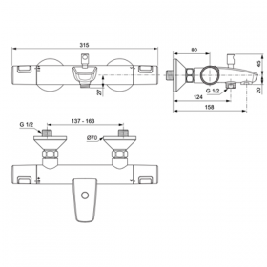 IDEAL STANDARD CERATHERM+VIDIMA BALANCE ПРОМО душ-комплект с термостат и чучур