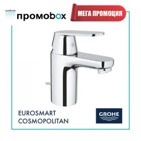 Смесител Eurosmart Cosmopolitan