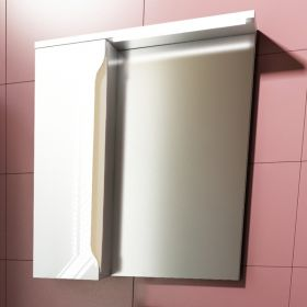Carre 50 Bathroom Mirror Cabinet